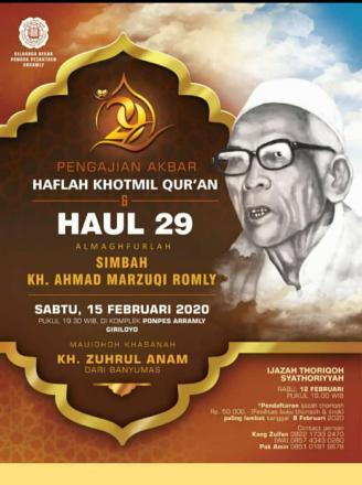 Rangkaian Haflah Khatmil Qur'an dan Haul ke-29 Al-Maghfurlah K. H. Ahmad Marzuqi Romli